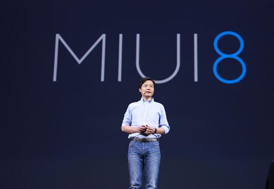 """MIUI8""""扫一扫""""与名片全能王合作,大秀""""黑科技"""""""