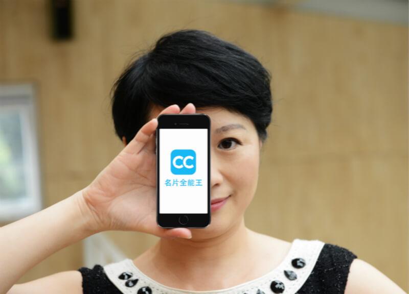 把名片研究到极致的结果就是,我们搞定了全球的2亿用户