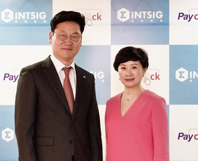 韩国Paycock搭载合合信息银行卡识别,OCR技术助力互联网金融