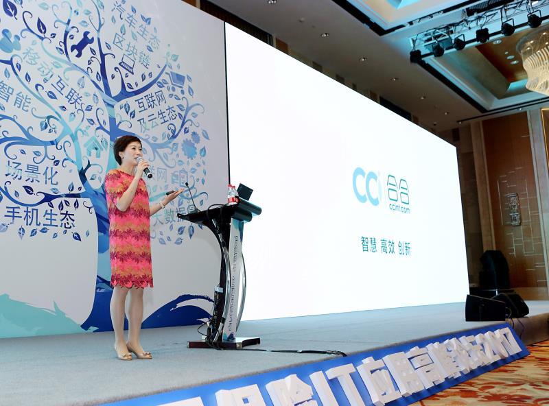 2017中國保險IT應用高峰論壇– 人工智能+大數據 搶占智能保險高地