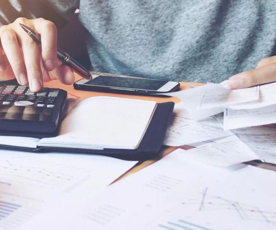 人工智能在财税领域的应用