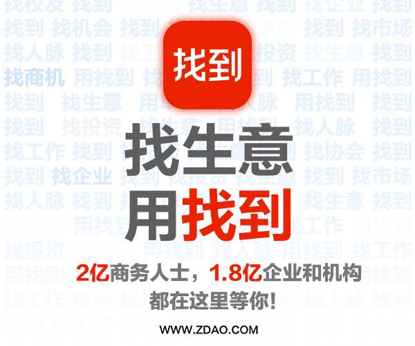 品牌全新升级,早稻App正式更名为「找到」