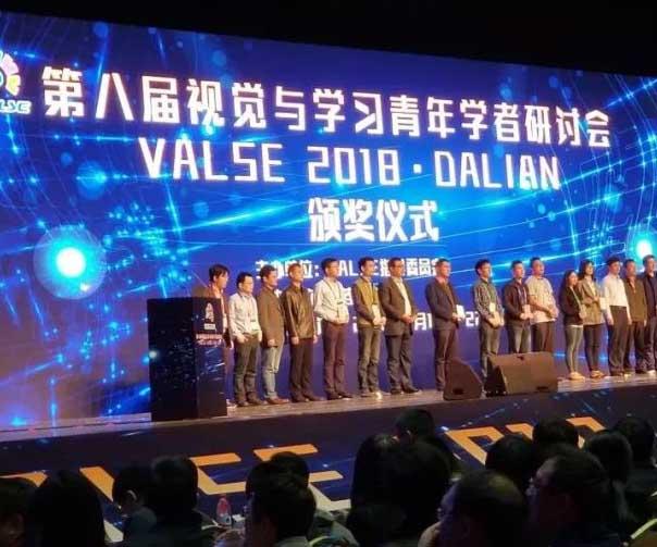 合合信息亮相VALSE研讨会