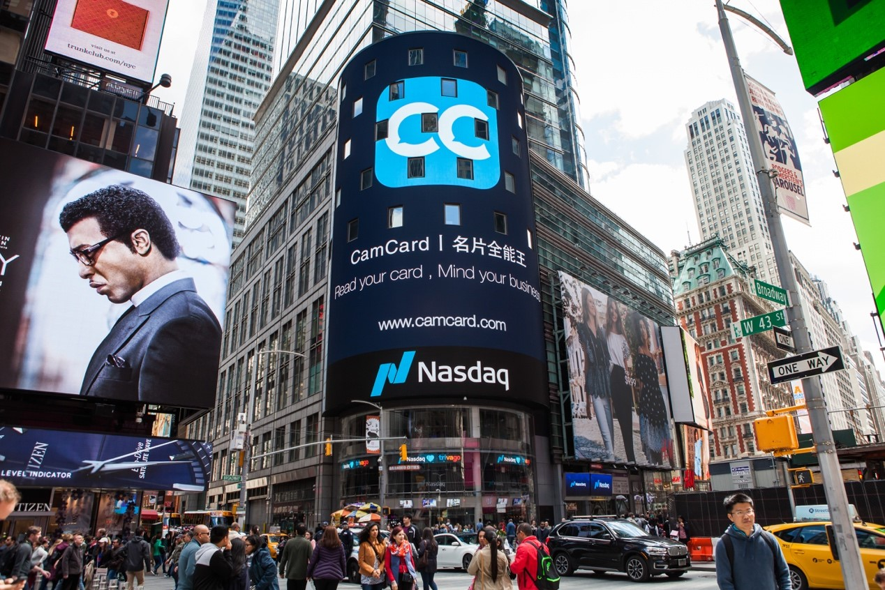 CamCard and CamScanner Debuted on the Screen of NASDAQ in