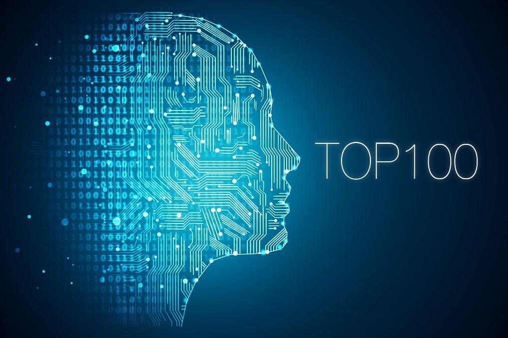 加速商业智能落地,合合信息荣膺2018应用型AI企业TOP50排行榜