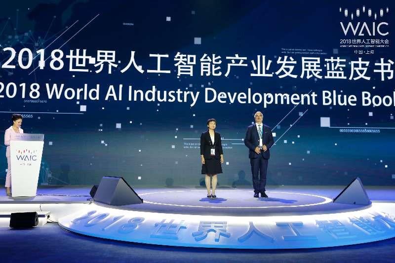 合合信息入选《2018世界人工智能产业发展蓝皮书》,科技创新赋能商业未来